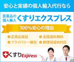 くすりエクスプレス logo